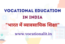 Photo of Vocational Education in india 2021 – Best course
