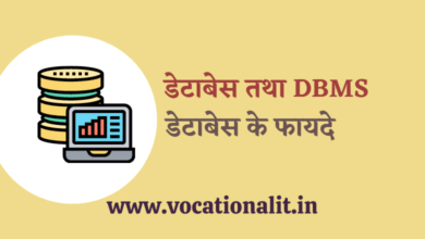 Photo of #1 Database and advantage of DBMS
