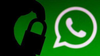 Photo of WhatsApp की नई privacy policy 2021 accept न करने पर भी सभी फीचर्स का कर सकेंगे इस्तेमाल!